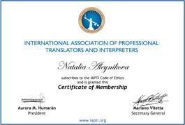 certificado-2056-page-001.jpg